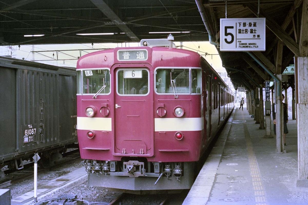f:id:railway-photo:20200523084248j:plain