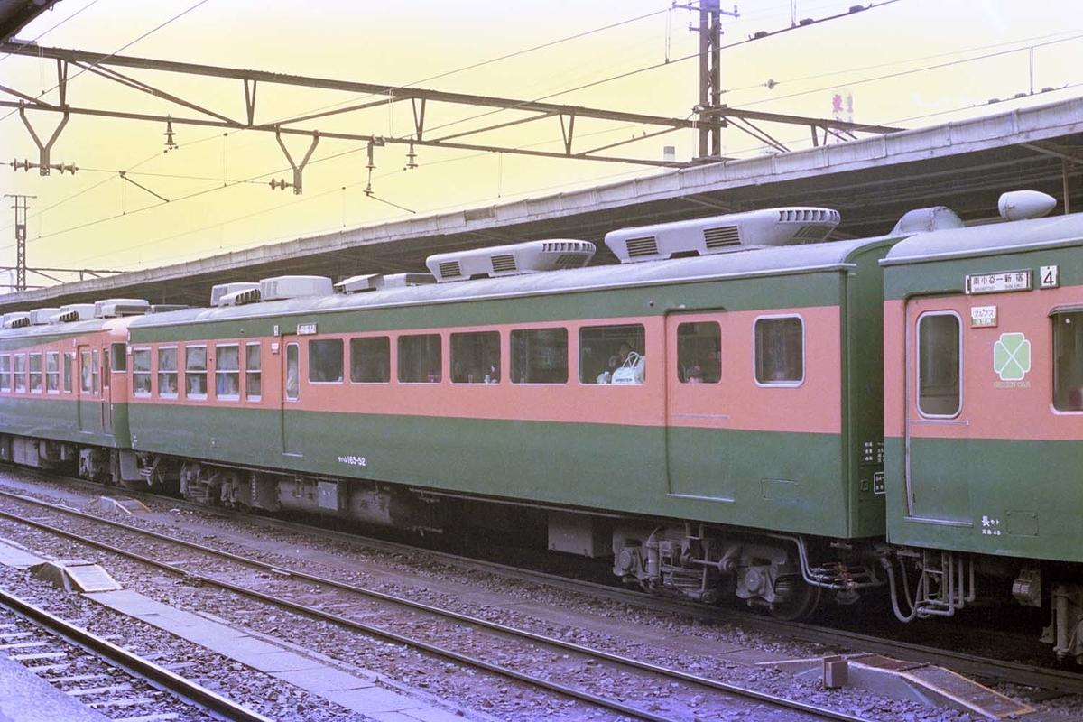 f:id:railway-photo:20200523084513j:plain