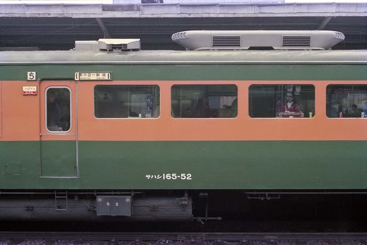 f:id:railway-photo:20200523084523j:plain