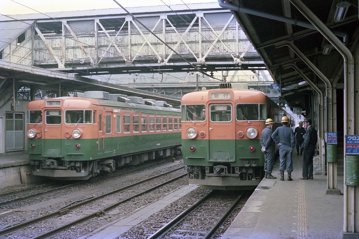 f:id:railway-photo:20200523084917j:plain