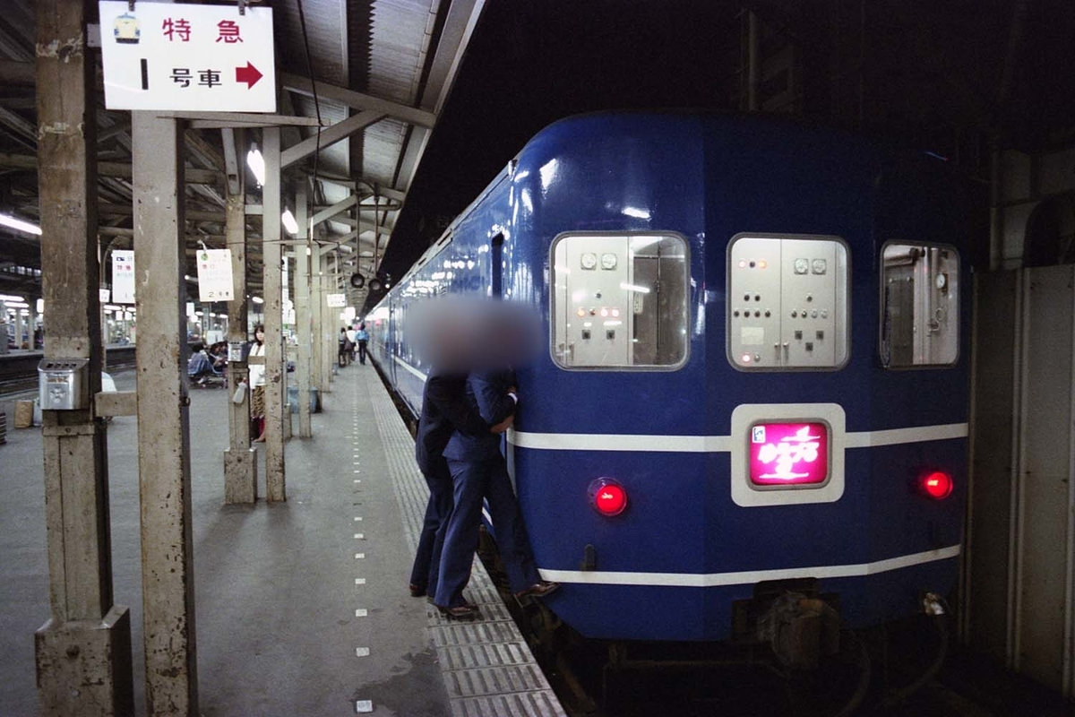 f:id:railway-photo:20200526080944j:plain