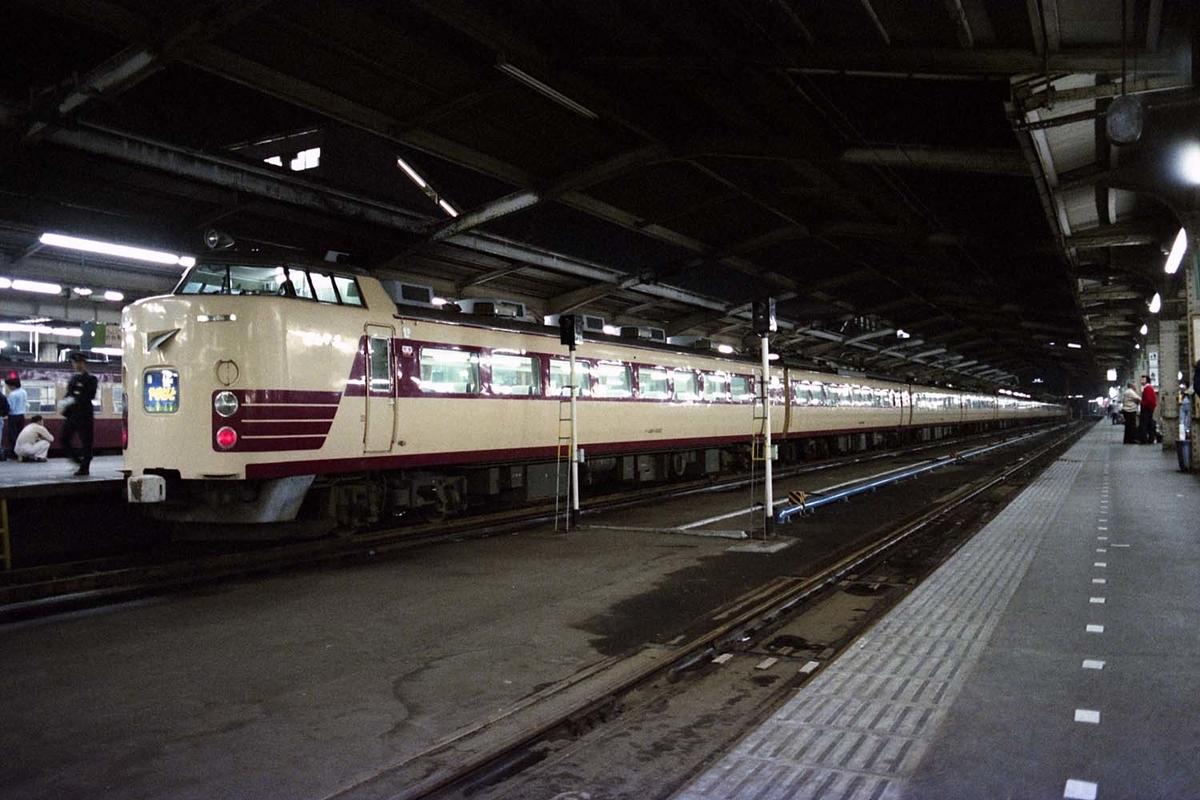 f:id:railway-photo:20200526080957j:plain