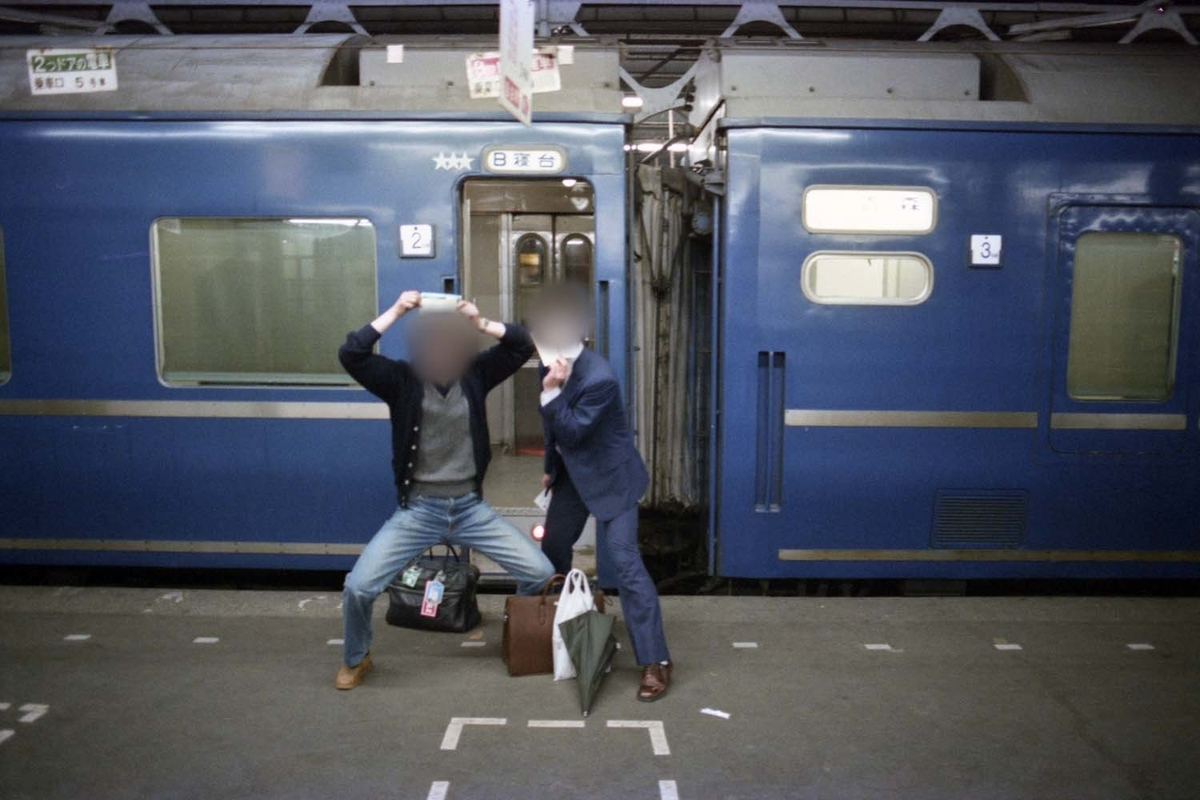 f:id:railway-photo:20200526081020j:plain