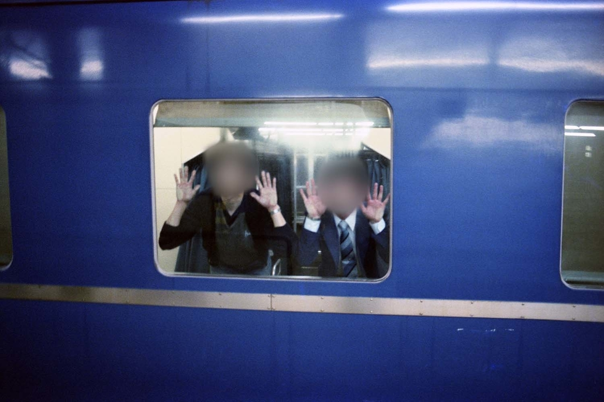 f:id:railway-photo:20200526081032j:plain