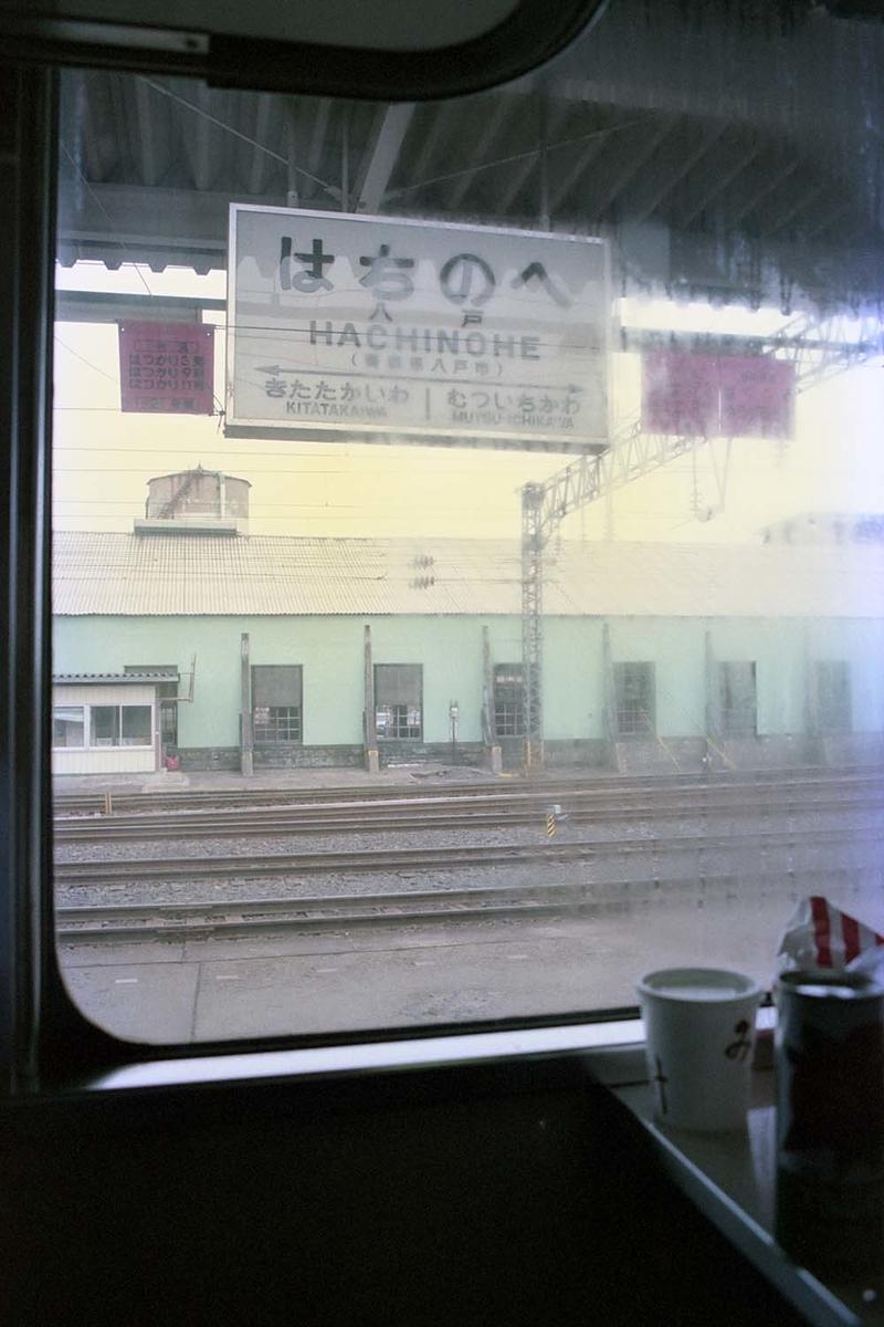 f:id:railway-photo:20200526081044j:plain