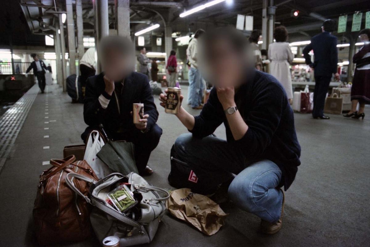 f:id:railway-photo:20200526081745j:plain
