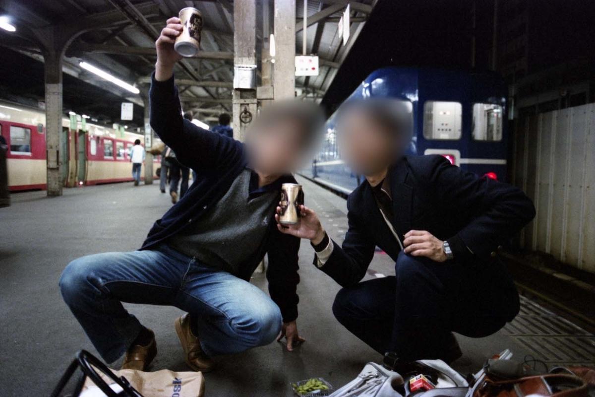 f:id:railway-photo:20200526081817j:plain