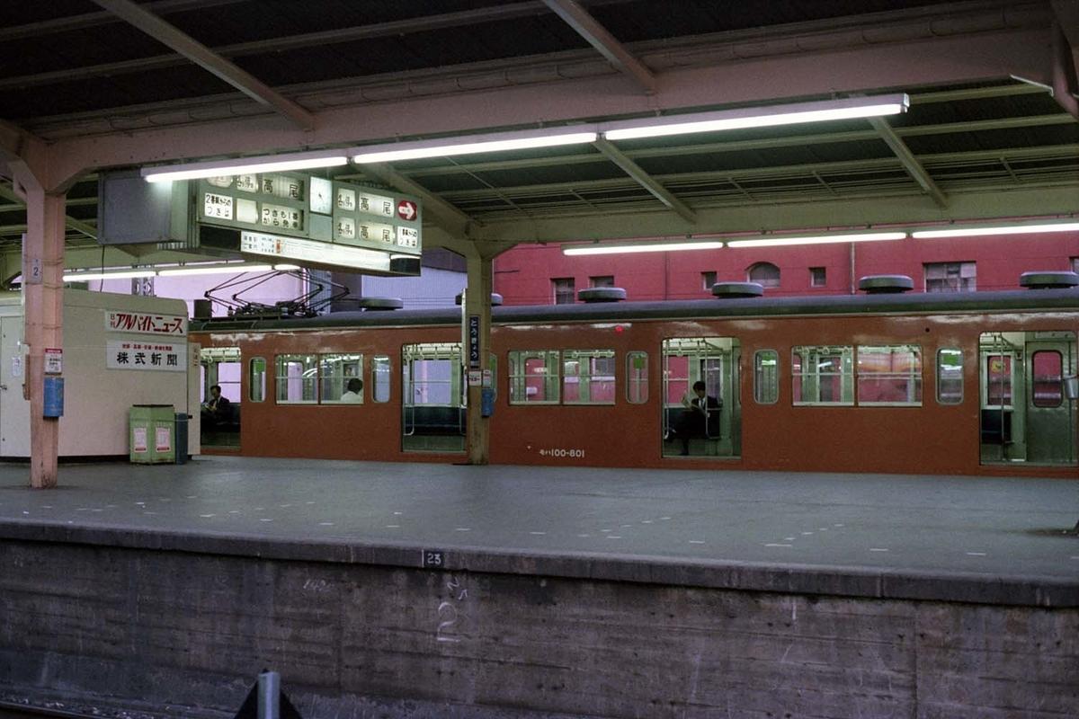 f:id:railway-photo:20200528072636j:plain