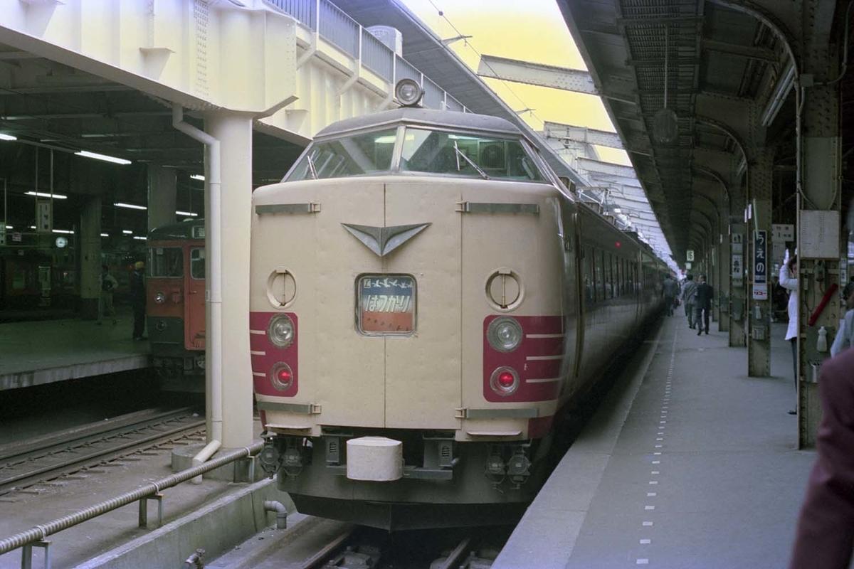 f:id:railway-photo:20200528073402j:plain