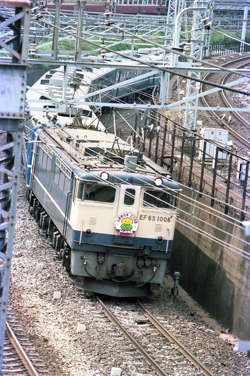f:id:railway-photo:20200528073752j:plain
