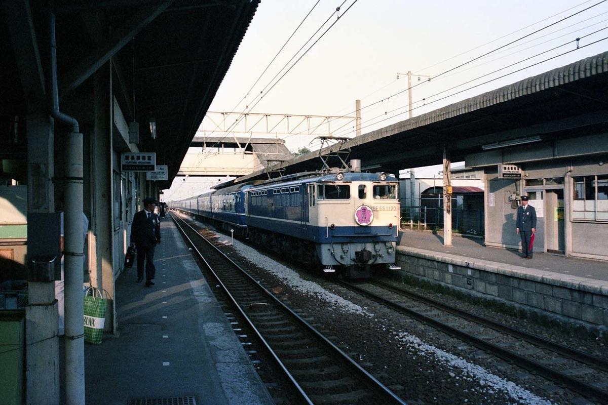 f:id:railway-photo:20200528074859j:plain