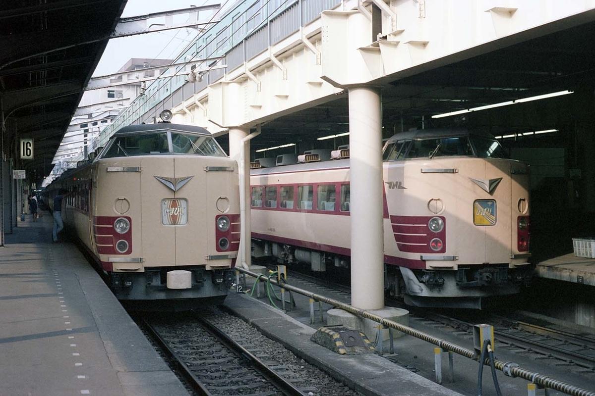 f:id:railway-photo:20200529080938j:plain