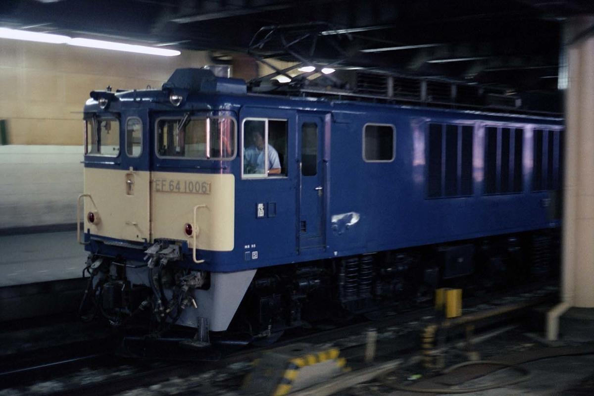 f:id:railway-photo:20200529081009j:plain