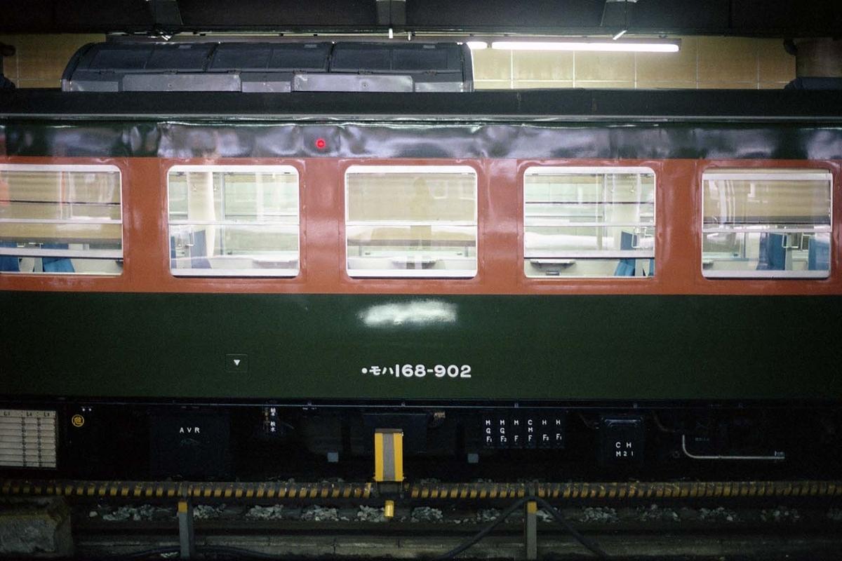 f:id:railway-photo:20200529081020j:plain