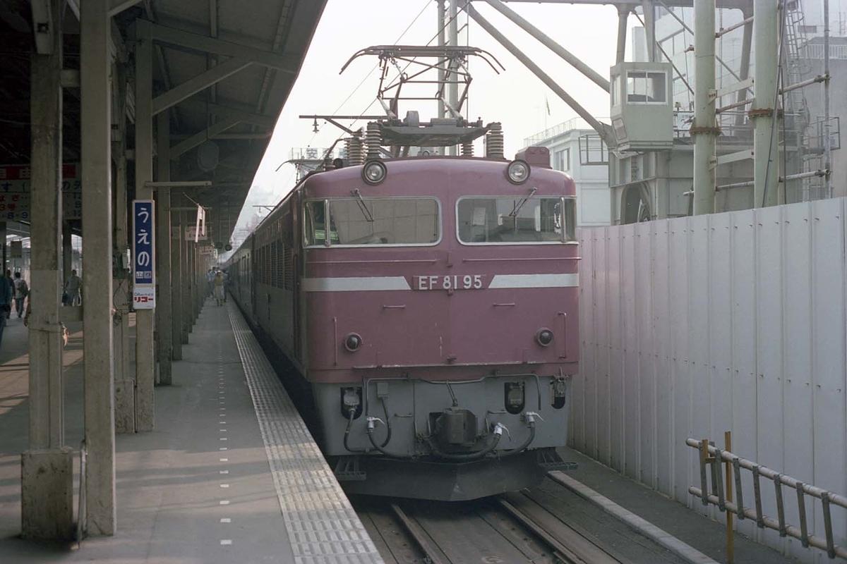 f:id:railway-photo:20200529081139j:plain