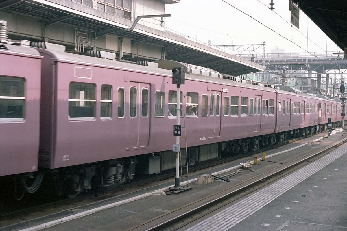 f:id:railway-photo:20200529081258j:plain
