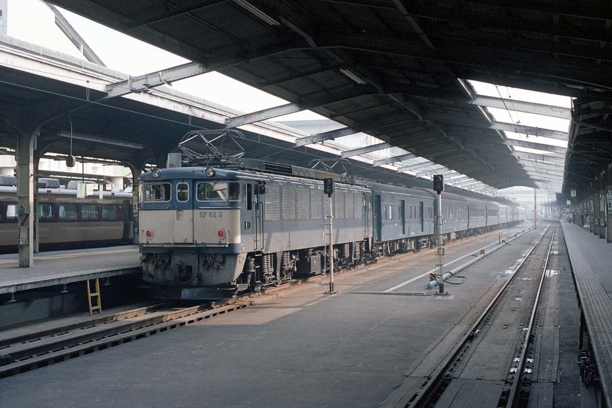 f:id:railway-photo:20200529083242j:plain
