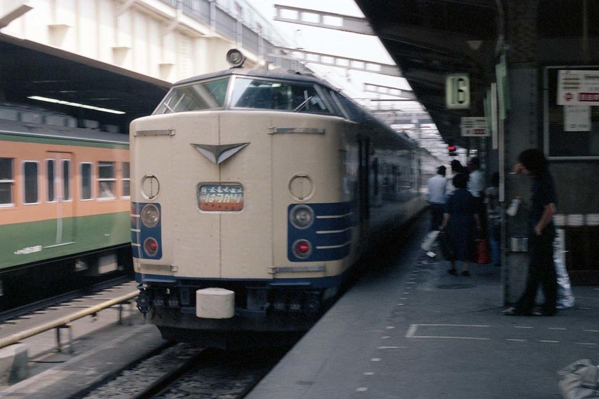 f:id:railway-photo:20200530073753j:plain