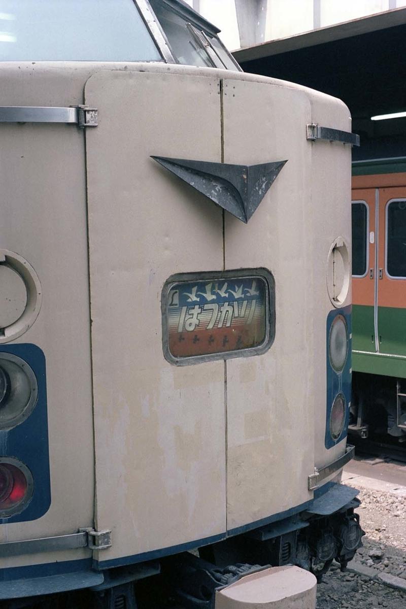 f:id:railway-photo:20200530073805j:plain