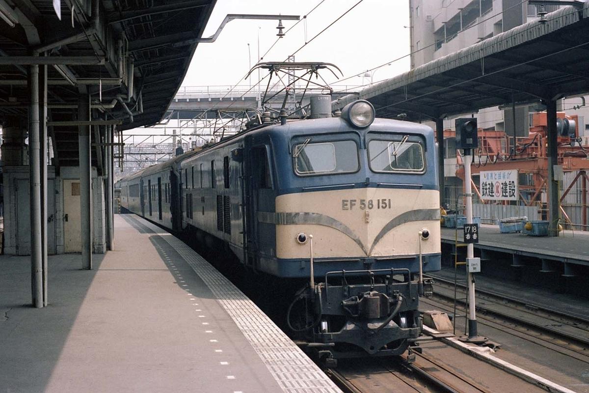 f:id:railway-photo:20200530073820j:plain