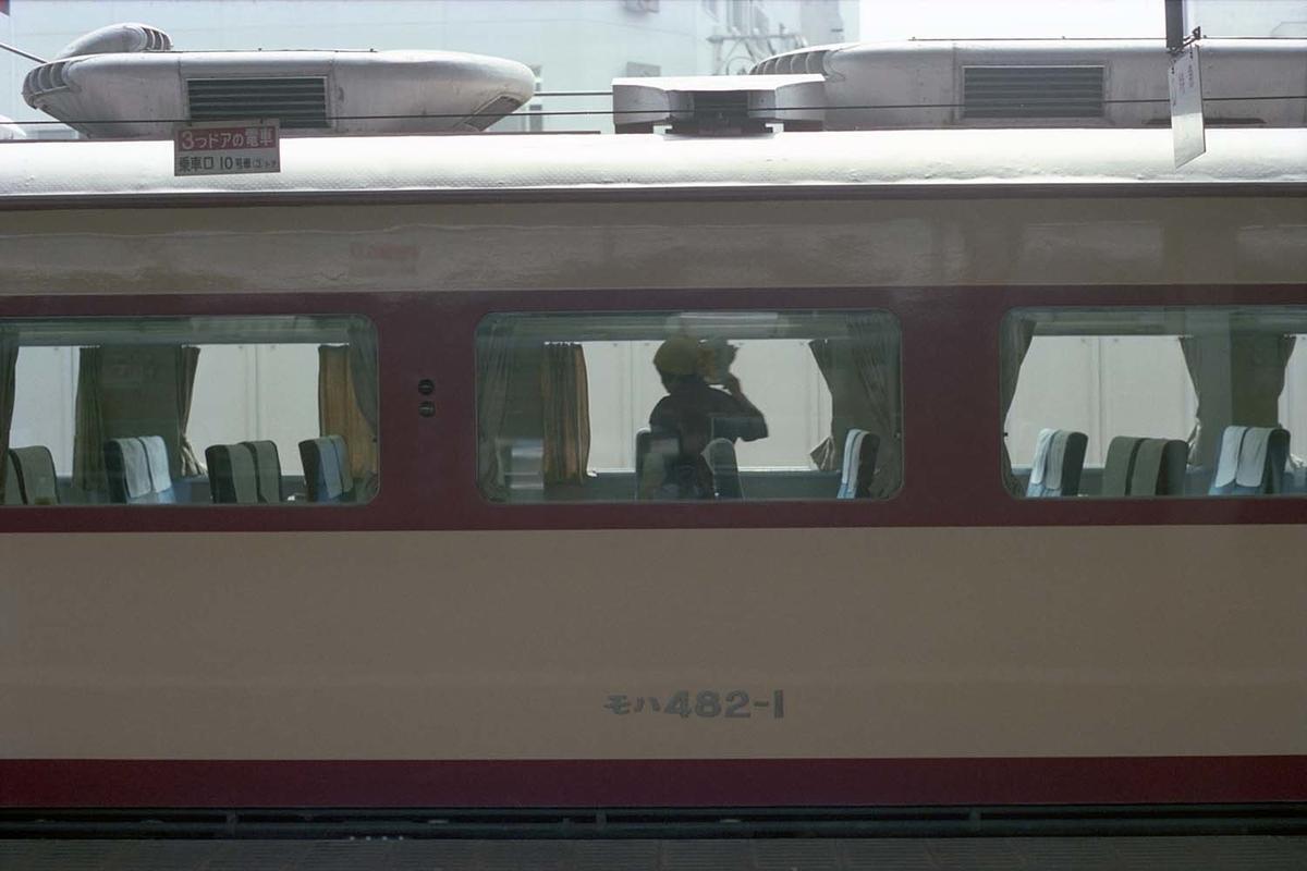 f:id:railway-photo:20200530073835j:plain