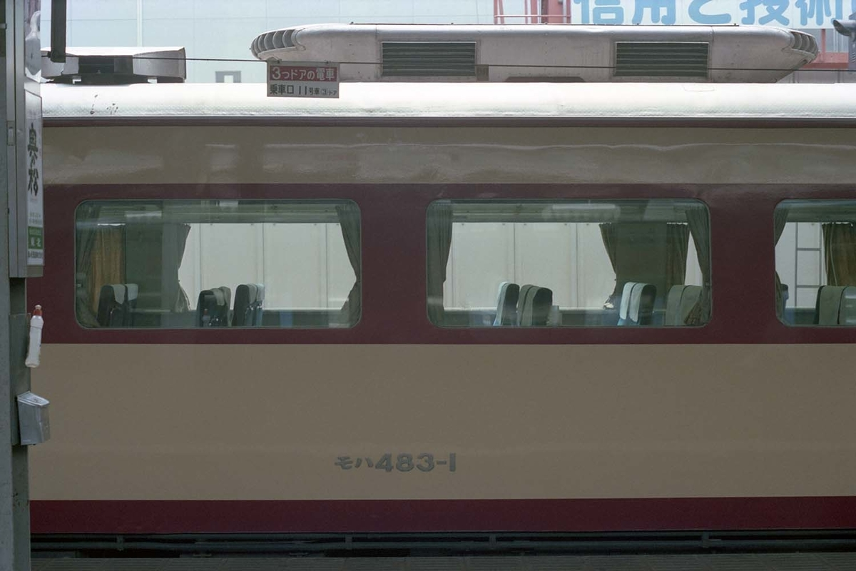 f:id:railway-photo:20200530073844j:plain