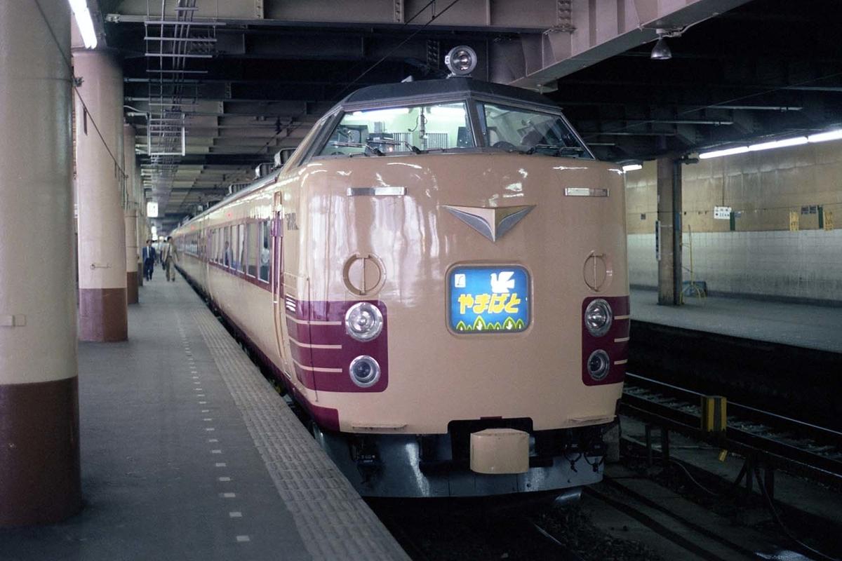f:id:railway-photo:20200530073856j:plain
