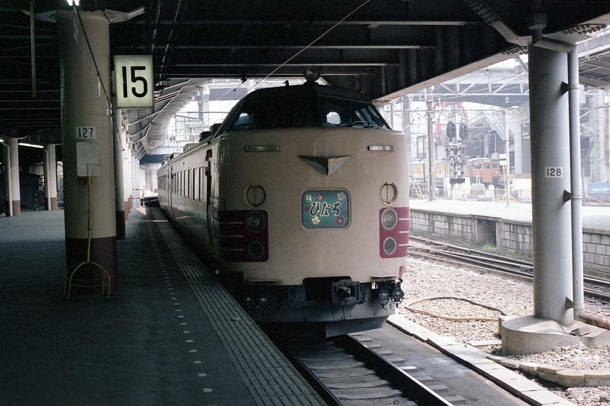 f:id:railway-photo:20200530073911j:plain