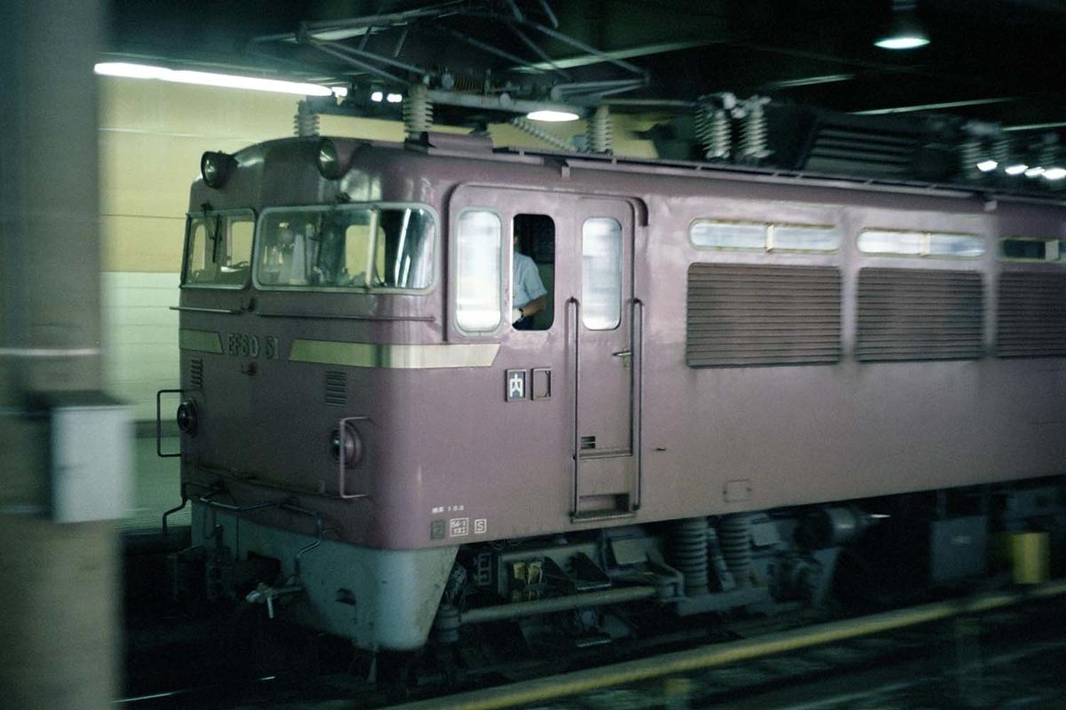 f:id:railway-photo:20200530073923j:plain