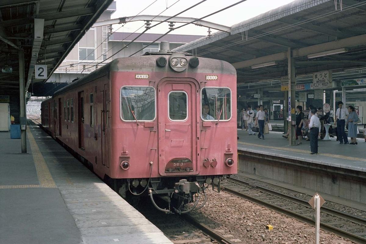 f:id:railway-photo:20200530074030j:plain
