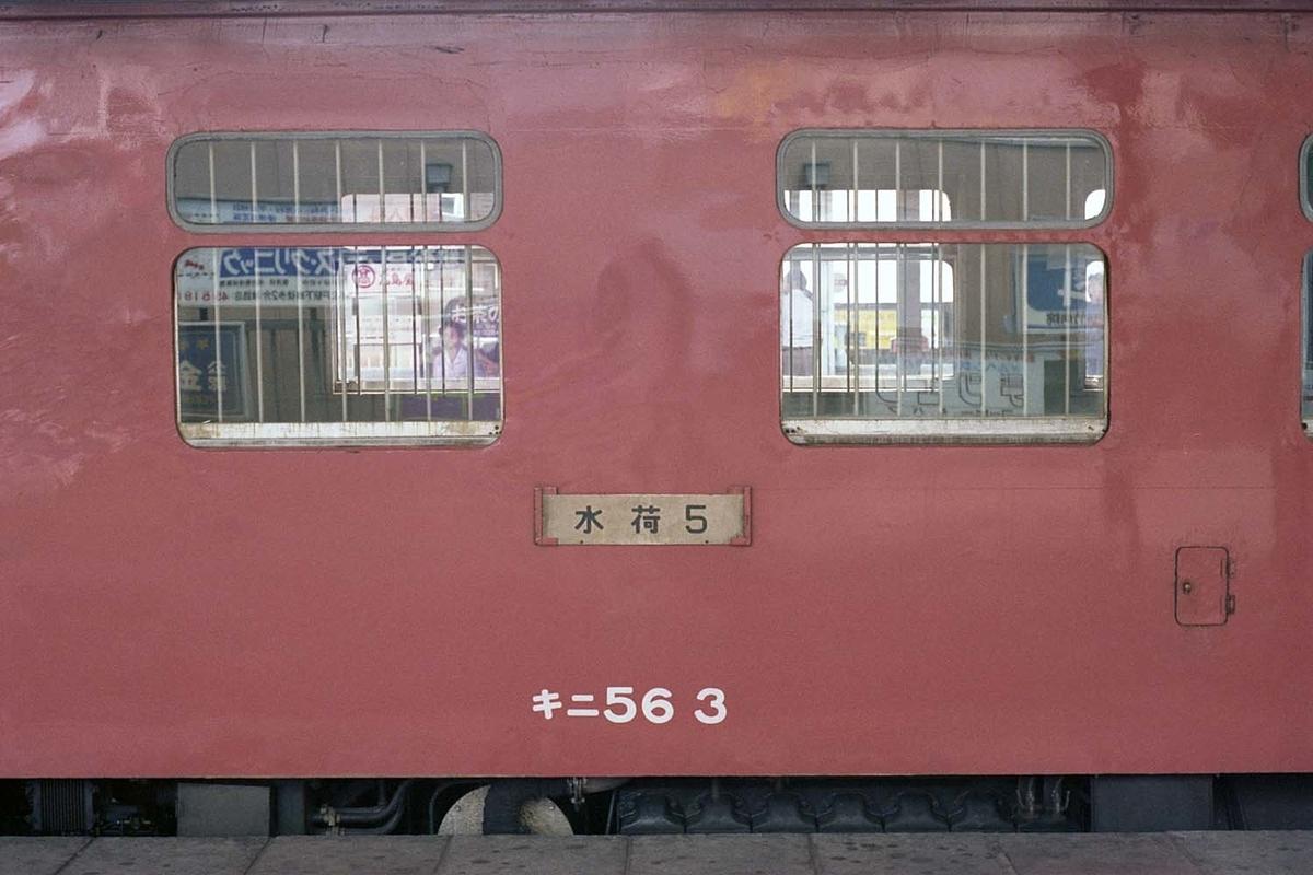 f:id:railway-photo:20200530074043j:plain