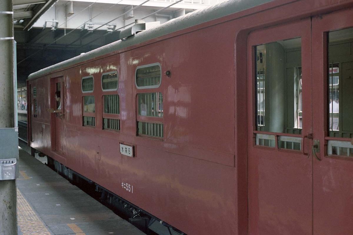 f:id:railway-photo:20200530074059j:plain