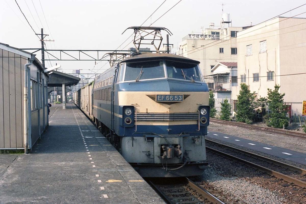 f:id:railway-photo:20200531075946j:plain
