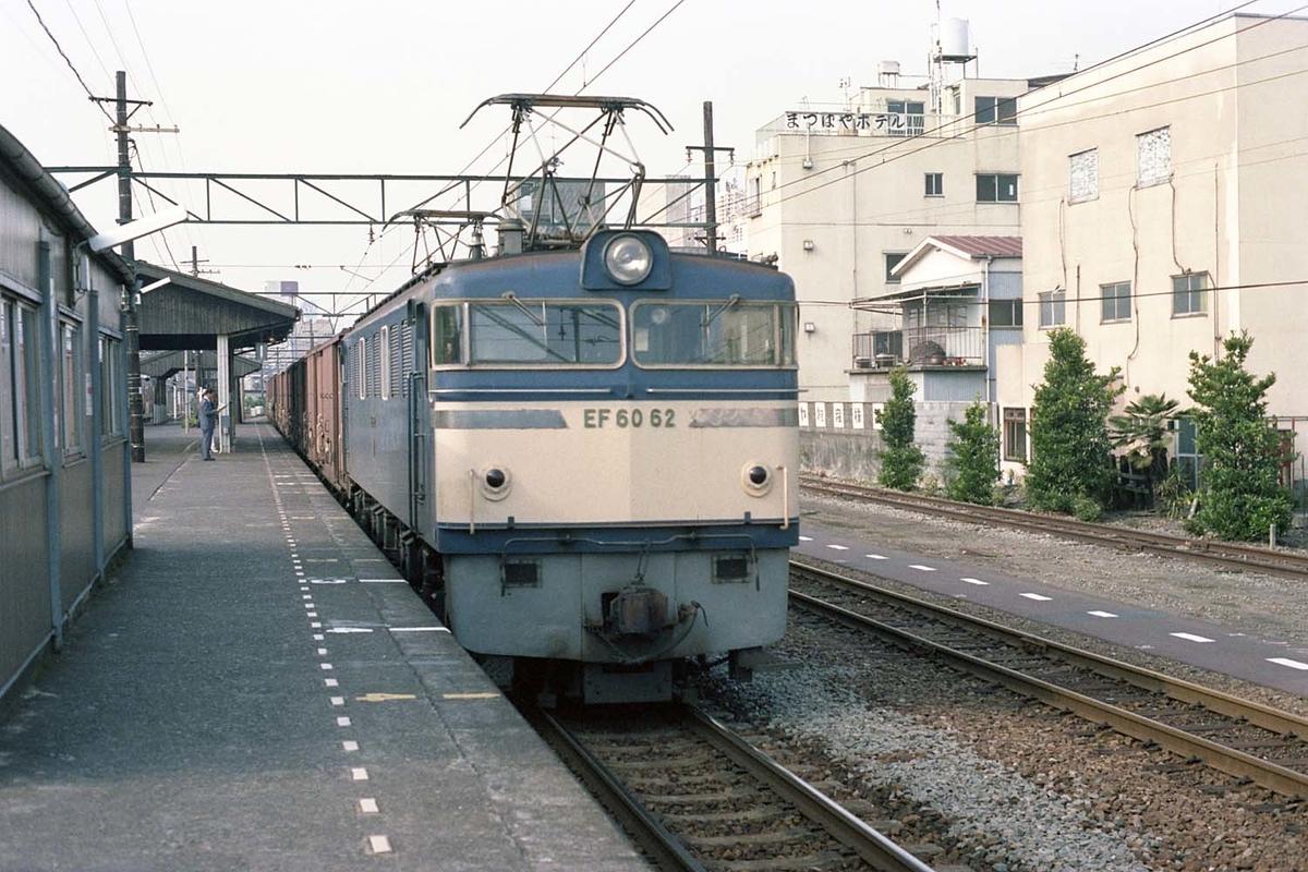 f:id:railway-photo:20200531080944j:plain