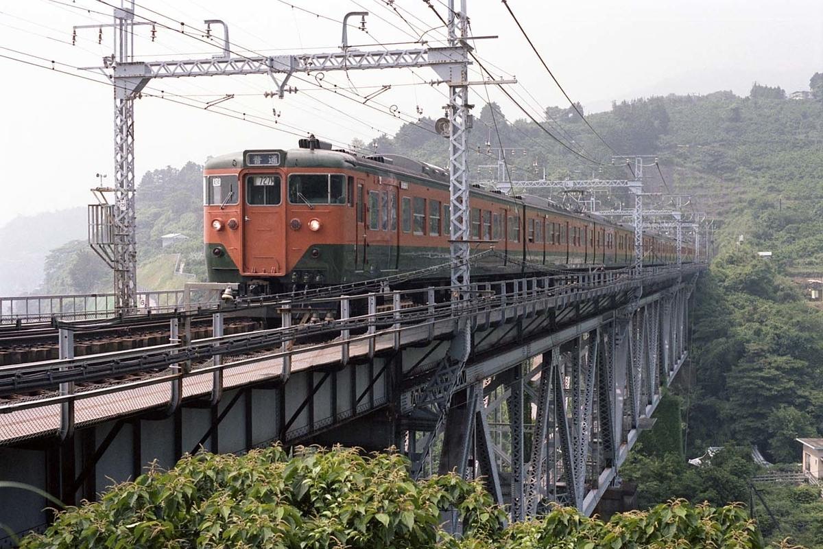 f:id:railway-photo:20200531081136j:plain