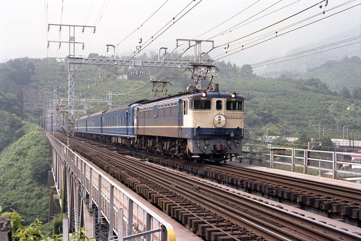 f:id:railway-photo:20200531081158j:plain