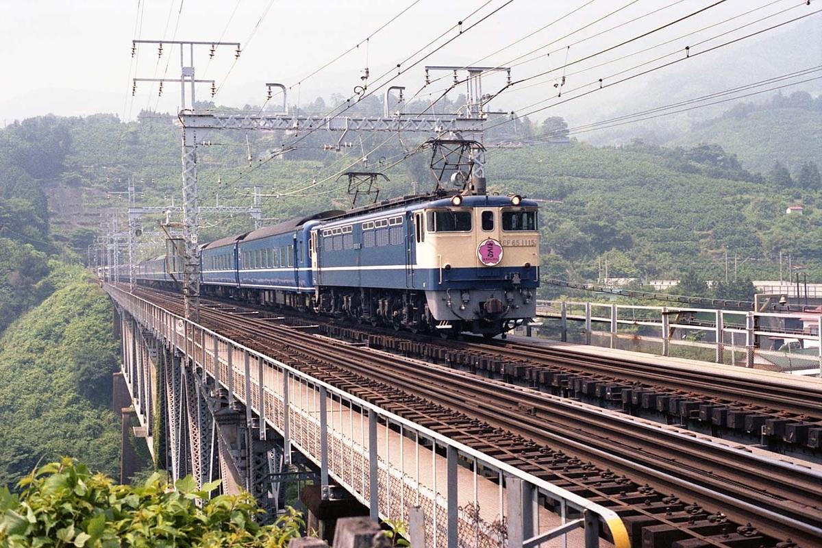 f:id:railway-photo:20200531081302j:plain
