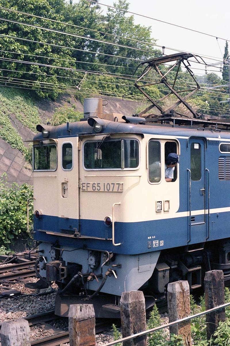 f:id:railway-photo:20200531081423j:plain