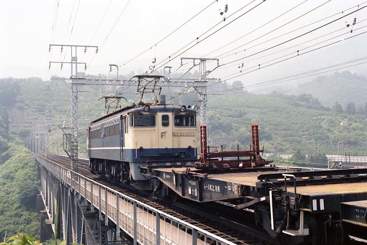 f:id:railway-photo:20200531081435j:plain