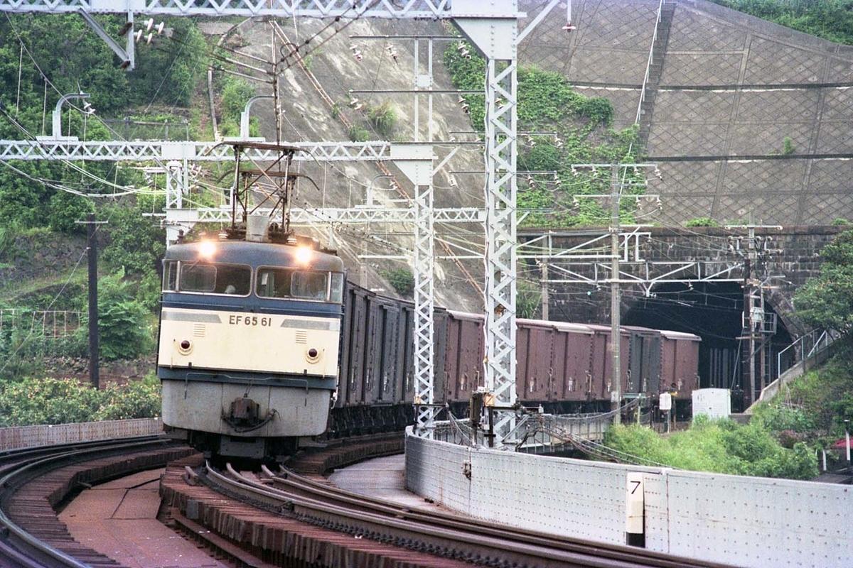 f:id:railway-photo:20200601091957j:plain