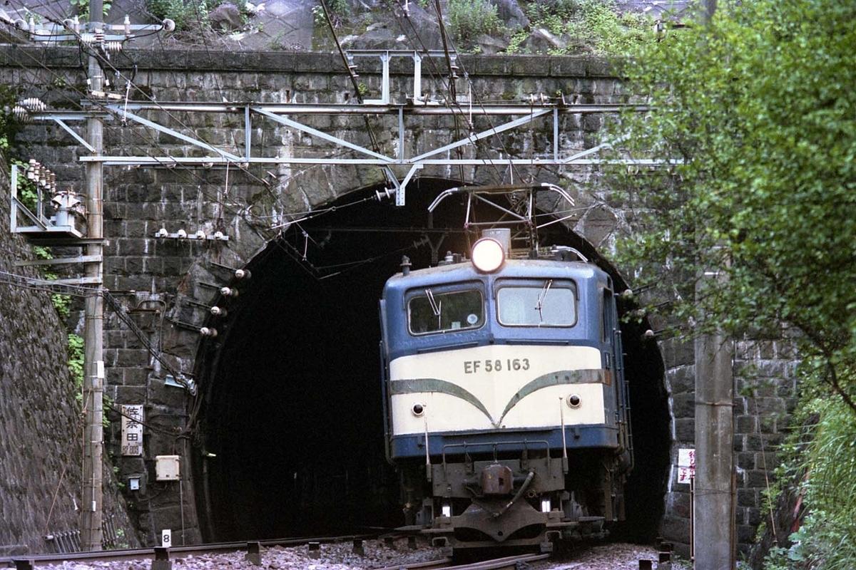 f:id:railway-photo:20200601092029j:plain