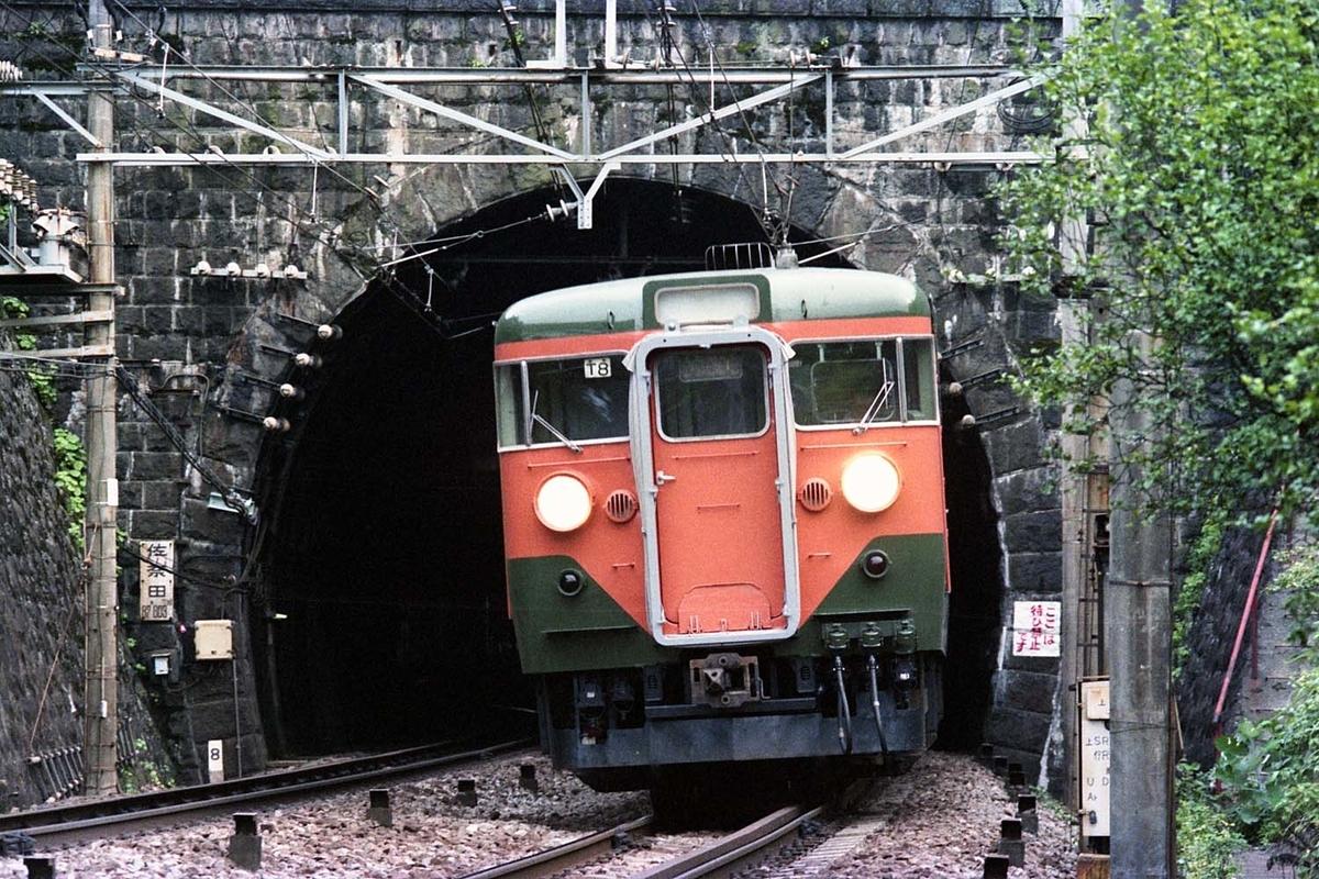 f:id:railway-photo:20200601092055j:plain