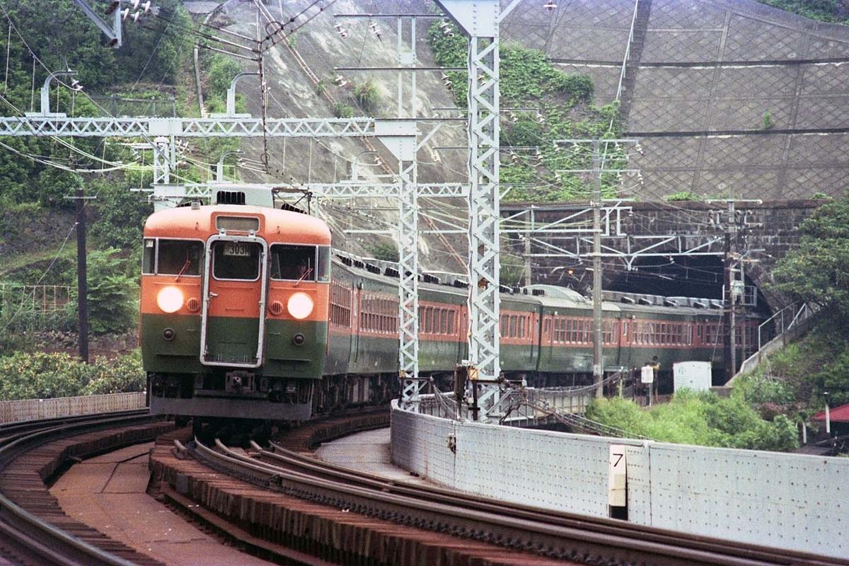 f:id:railway-photo:20200601092227j:plain