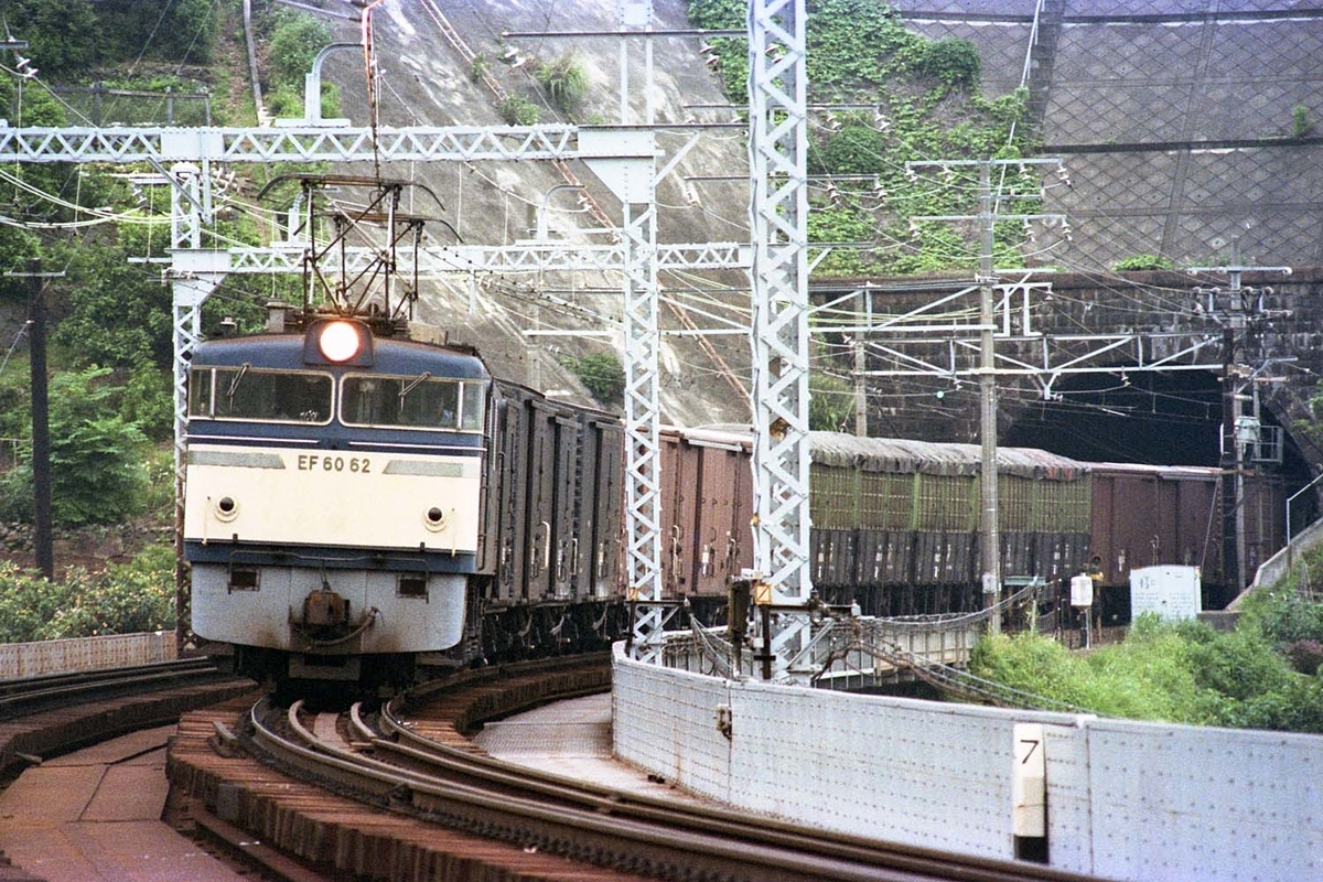 f:id:railway-photo:20200601092252j:plain