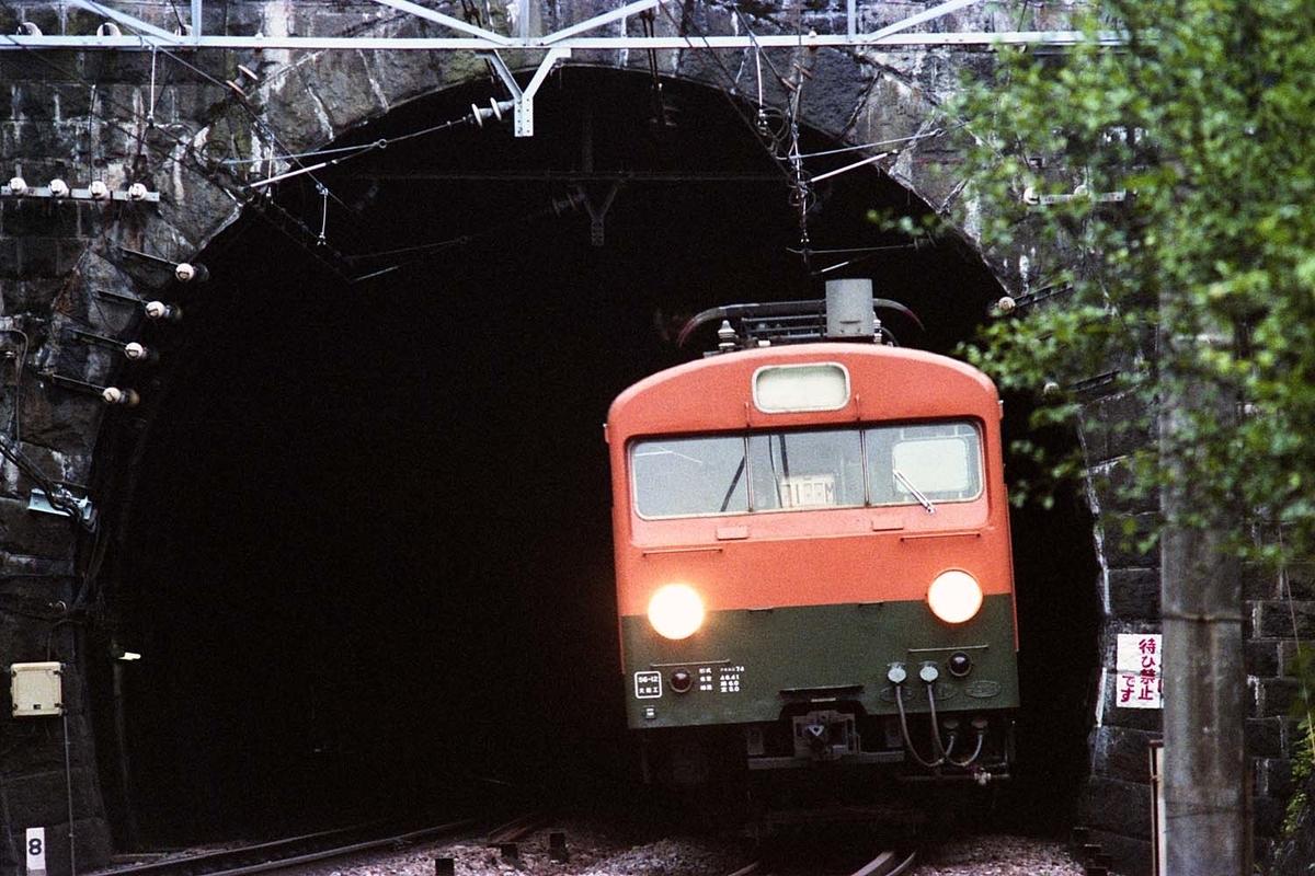 f:id:railway-photo:20200601092429j:plain