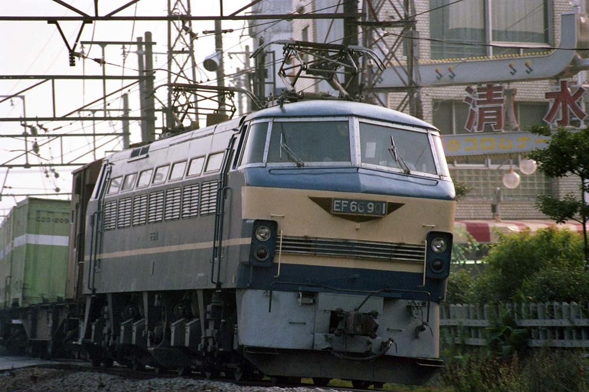 f:id:railway-photo:20200602092911j:plain
