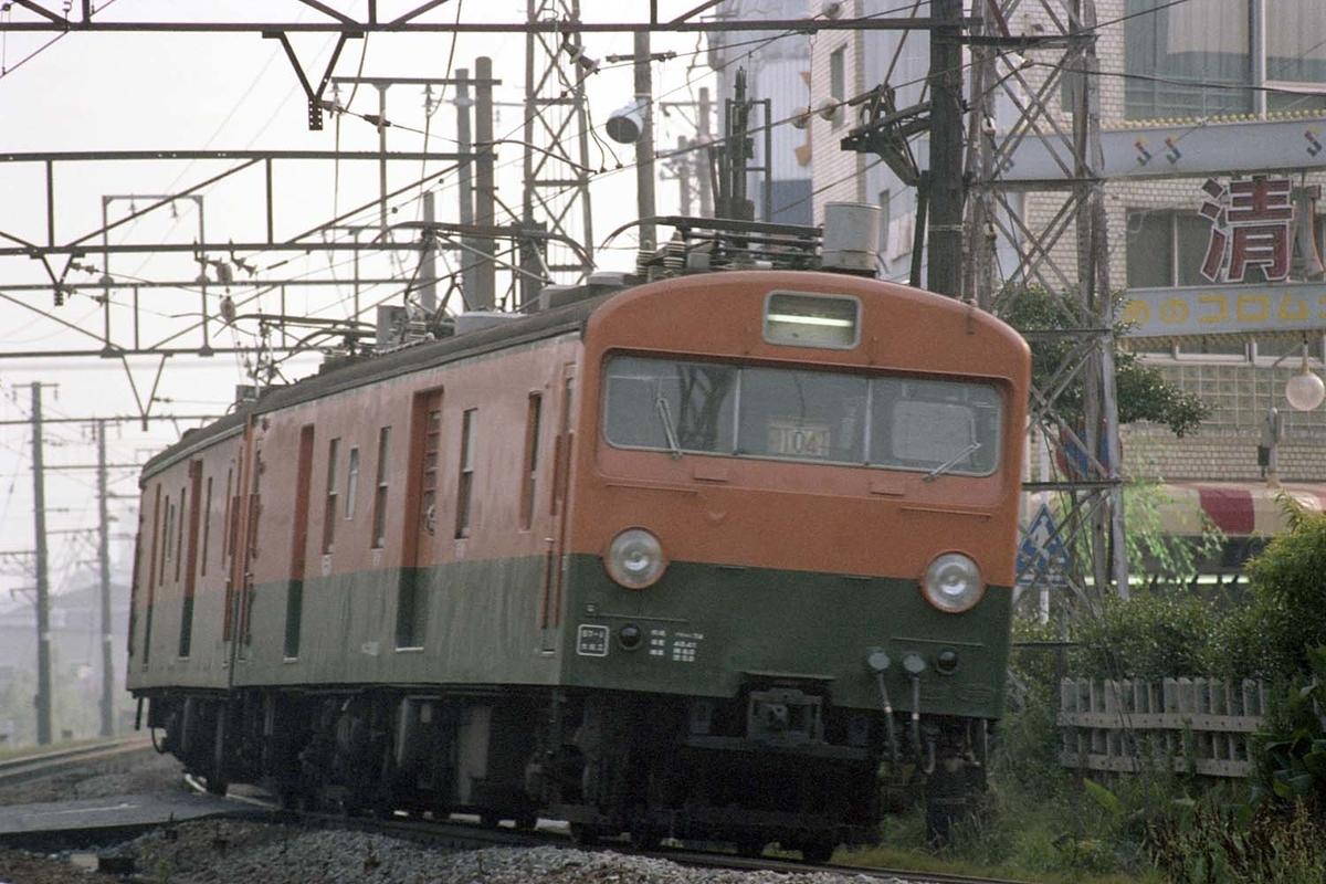 f:id:railway-photo:20200602092952j:plain