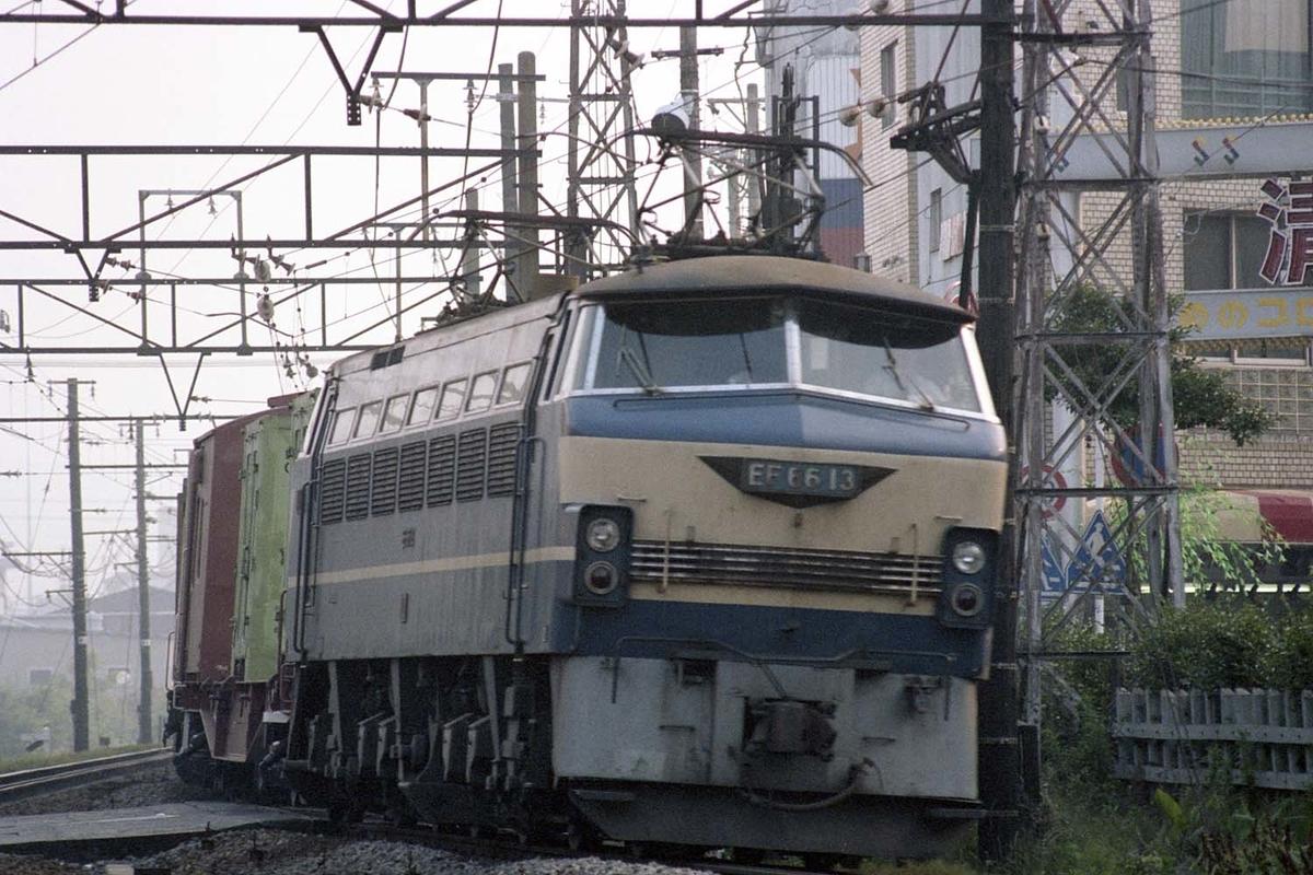 f:id:railway-photo:20200602093009j:plain