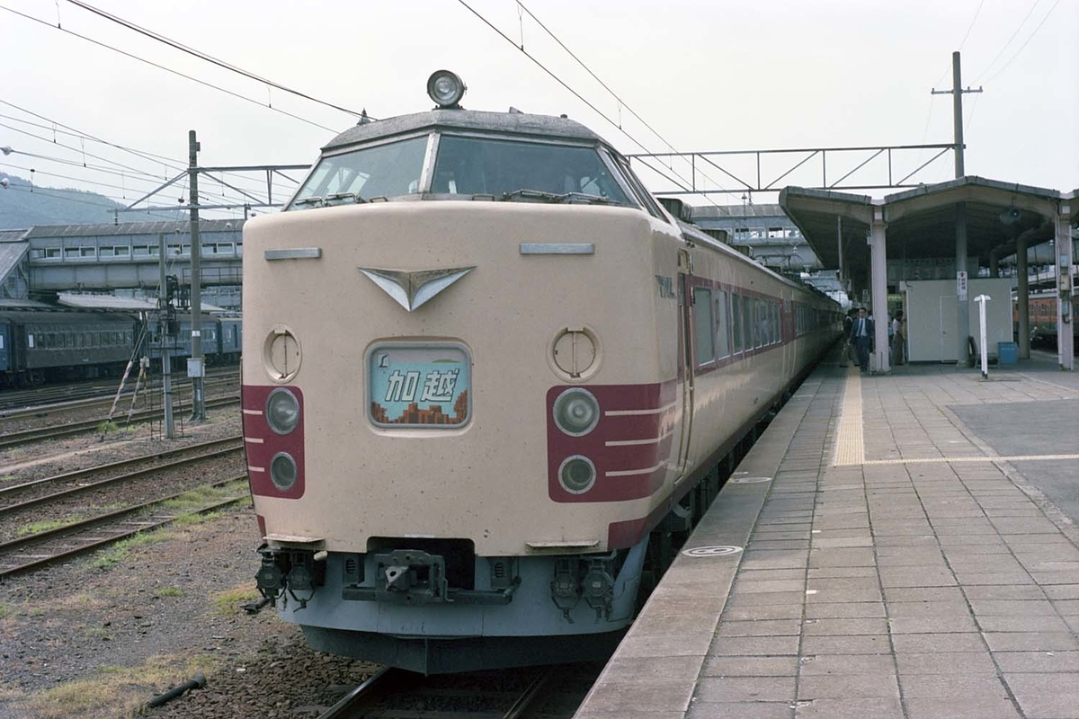 f:id:railway-photo:20200603074428j:plain