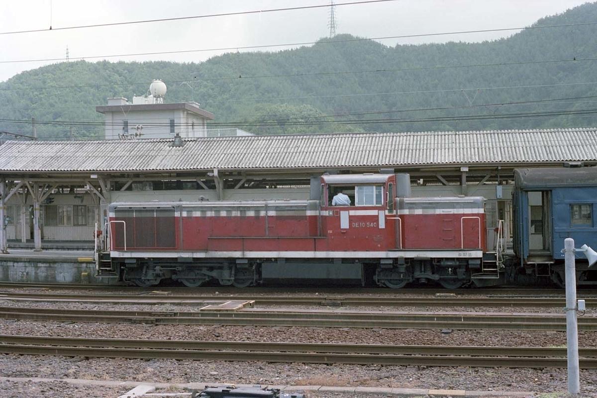 f:id:railway-photo:20200603074440j:plain